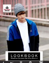 Folleto de Foot Locker Rebajas