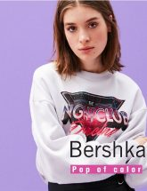 Folleto de Bershka